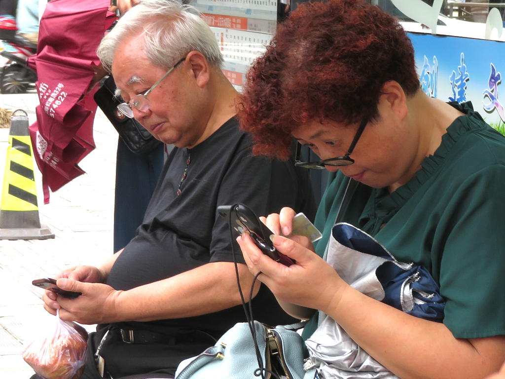 Chinese seniors easy victims of fake online news: statistics