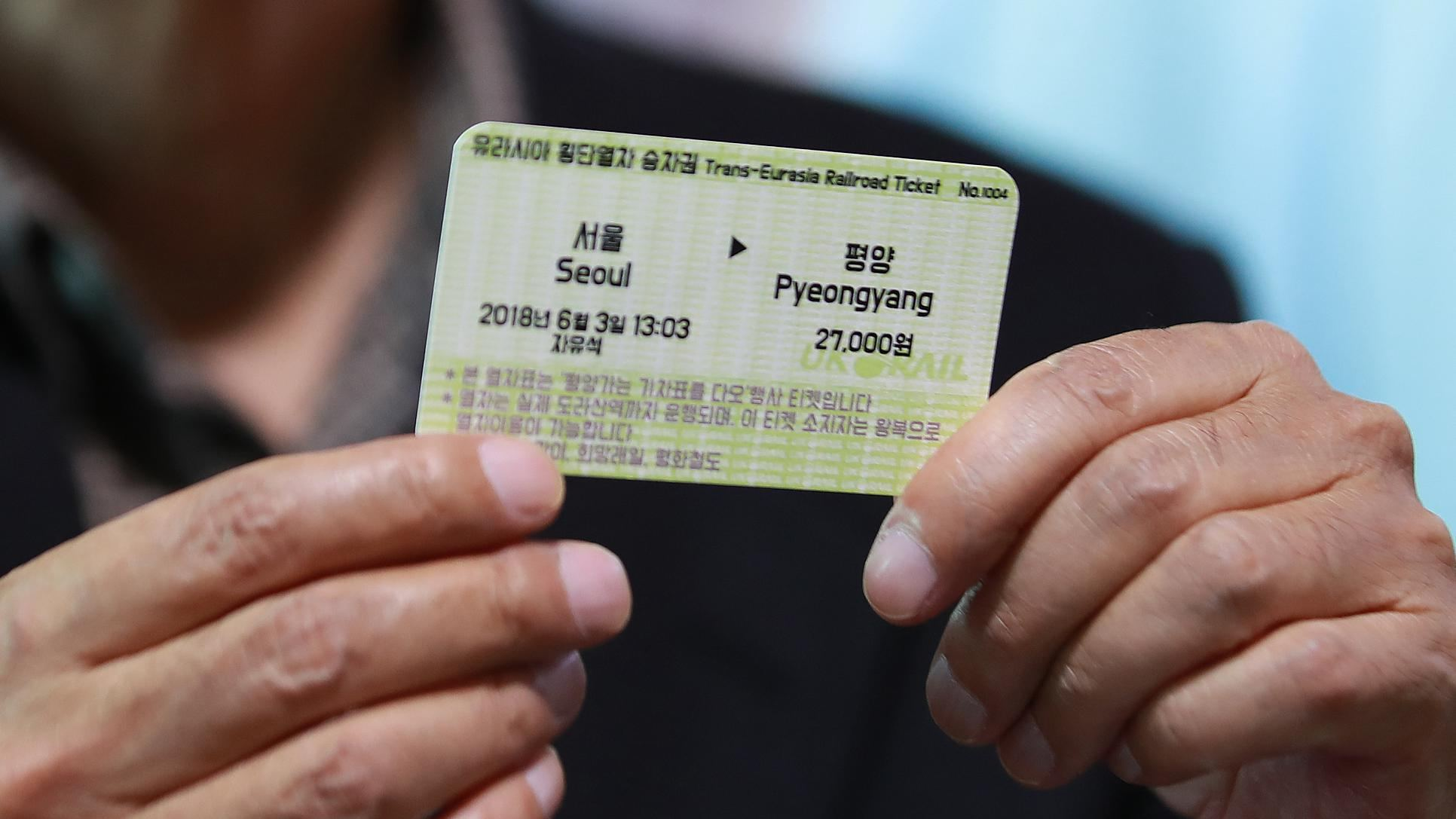 DPRK, ROK to start joint inspection of cross-border railways