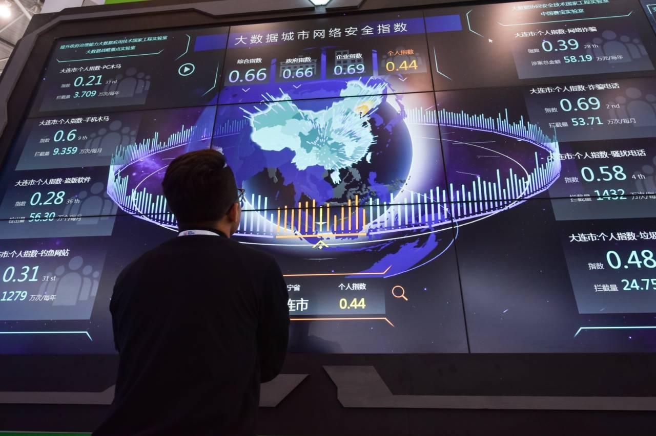 Digitalization to reshape China's economy: IMF