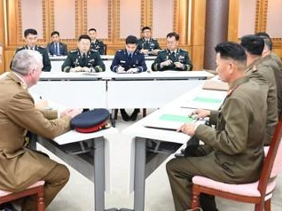 S. Korea, DPRK, UN Command hold 2nd consultation on disarming JSA in border area