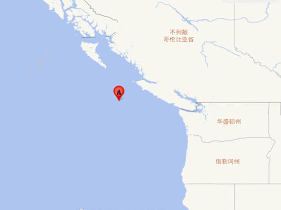 Two earthquakes strike off Canada's west coast