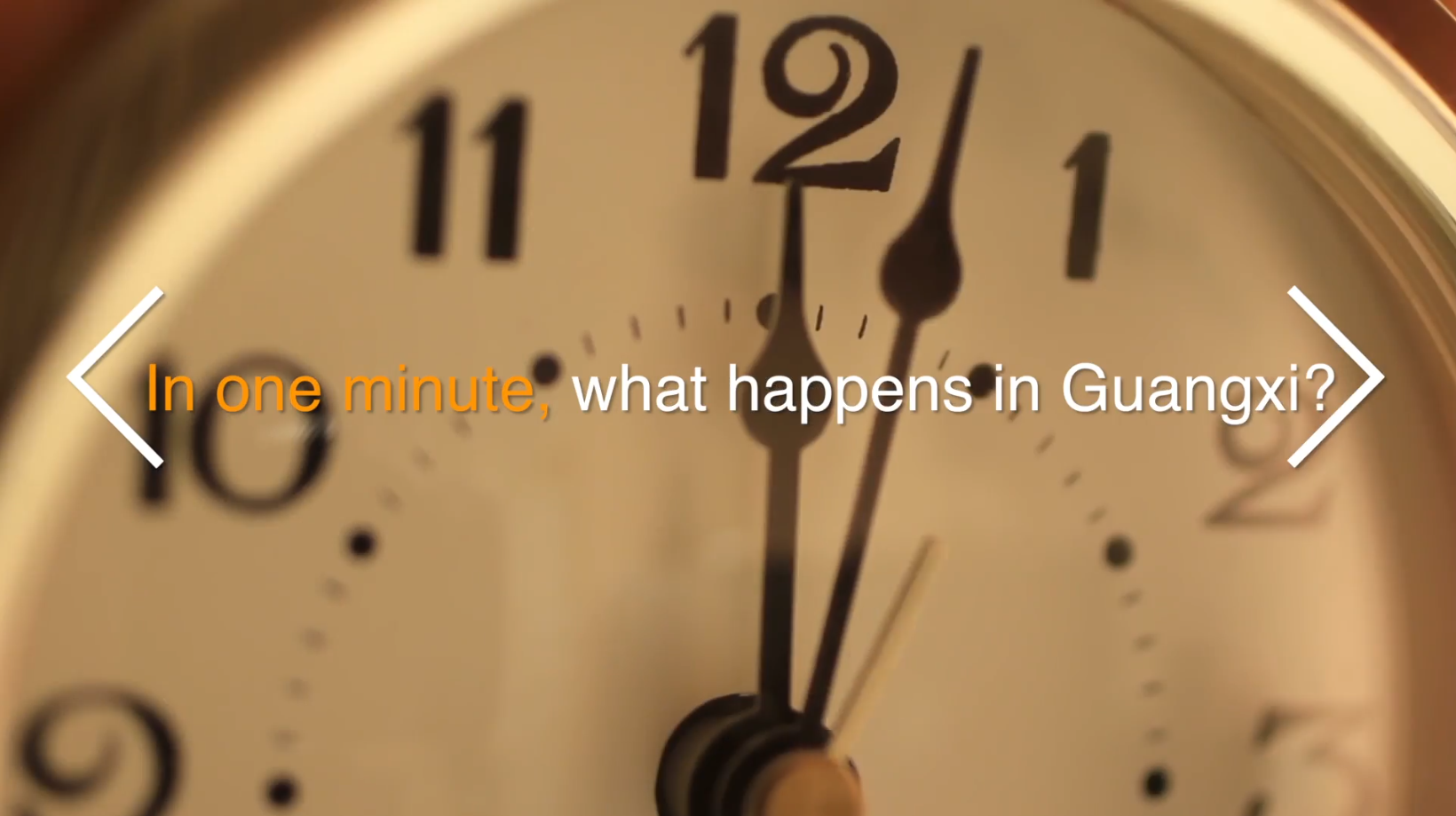 Guangxi in One Minute