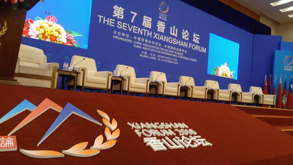 Over 500 delegates to attend Beijing Xiangshan Forum