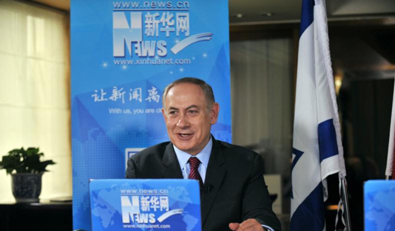 China-Israel innovation cooperation intensifies amid upcoming tech summit