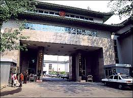 China to allow procuratorates to protest default judgments