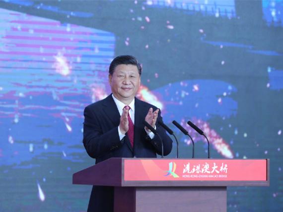 President Xi announces opening of Hong Kong-Zhuhai-Macao Bridge