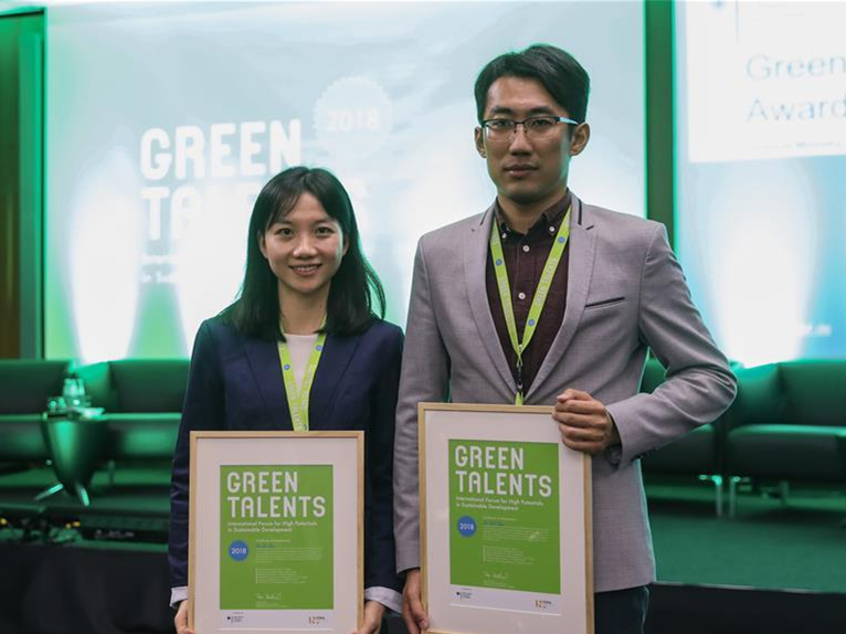 Two Chinese scientists win Germany's Green Talents Award