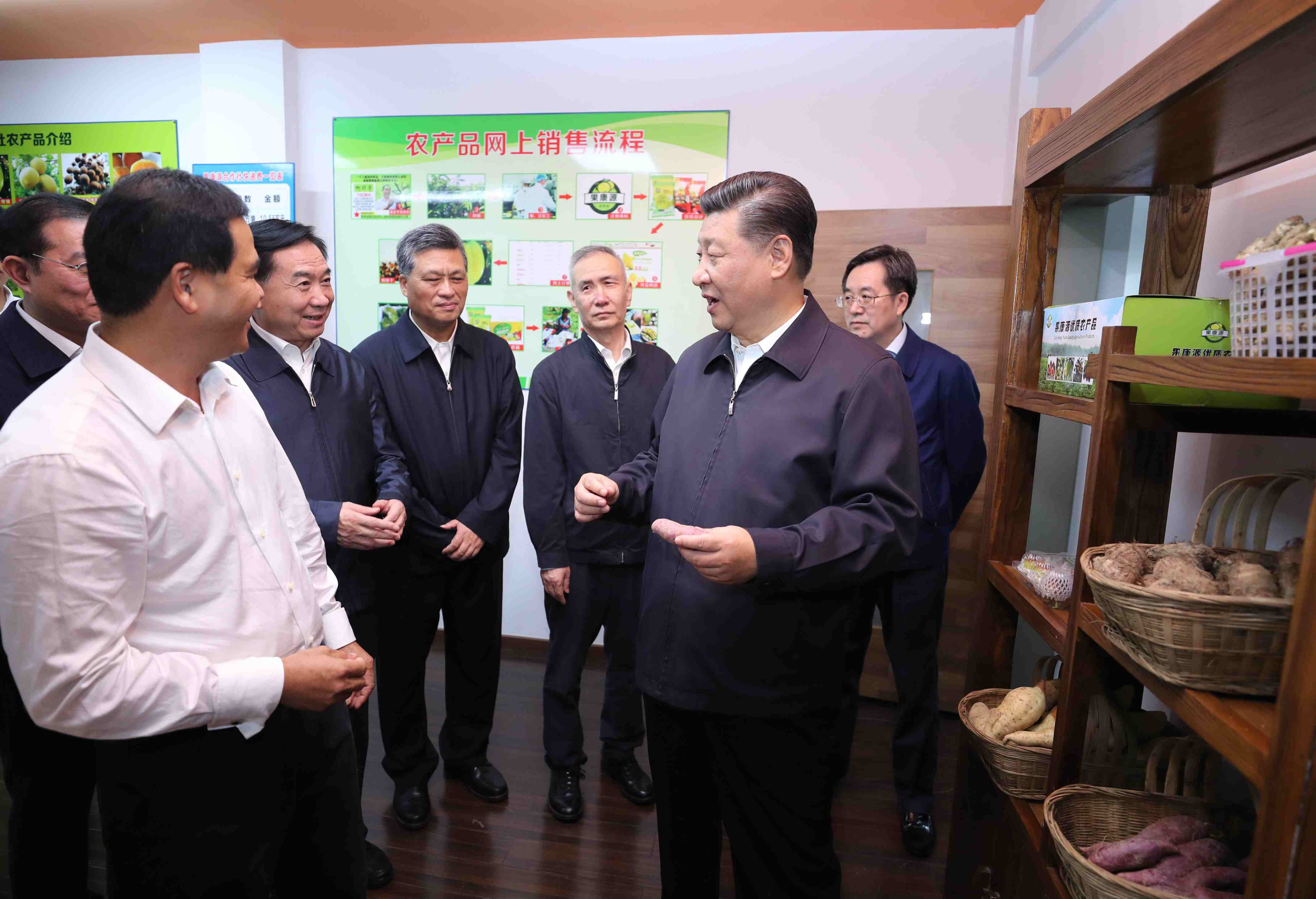 President Xi visits e-commerce industrial park in Guangdong