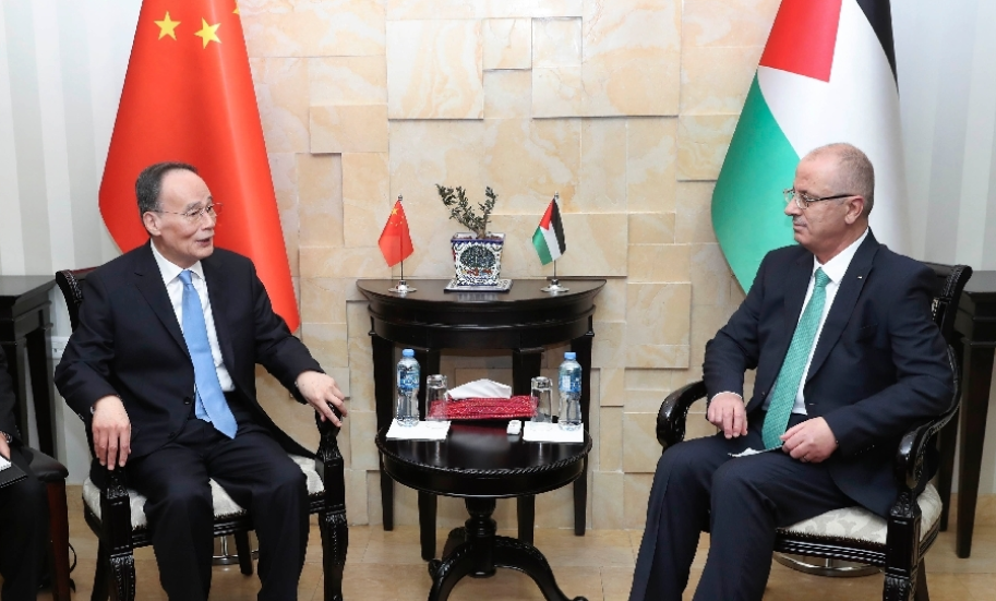 China committed to facilitating just settlement of Palestinian issue: vice president