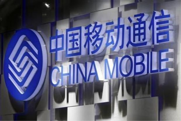 China Mobile eyes greater business opportunities in Silicon Valley