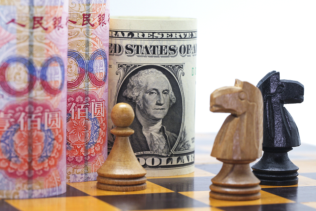 Chinese yuan weakens to 6.9357 against USD Wednesday