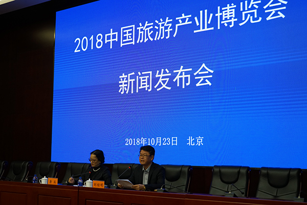 China to hold tourism industry expo in November