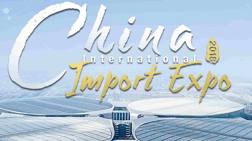 Video: What do foreigners think of CIIE?