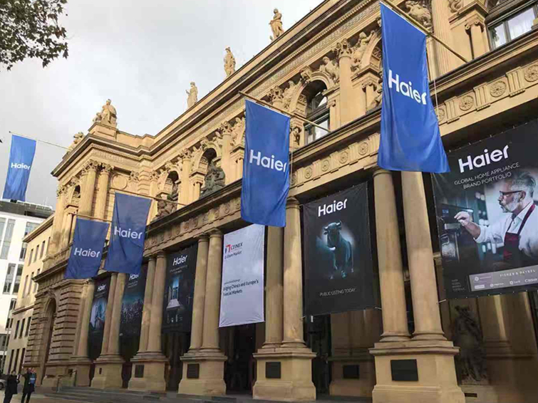China's Haier debuts in Frankfurt as first D-share IPO