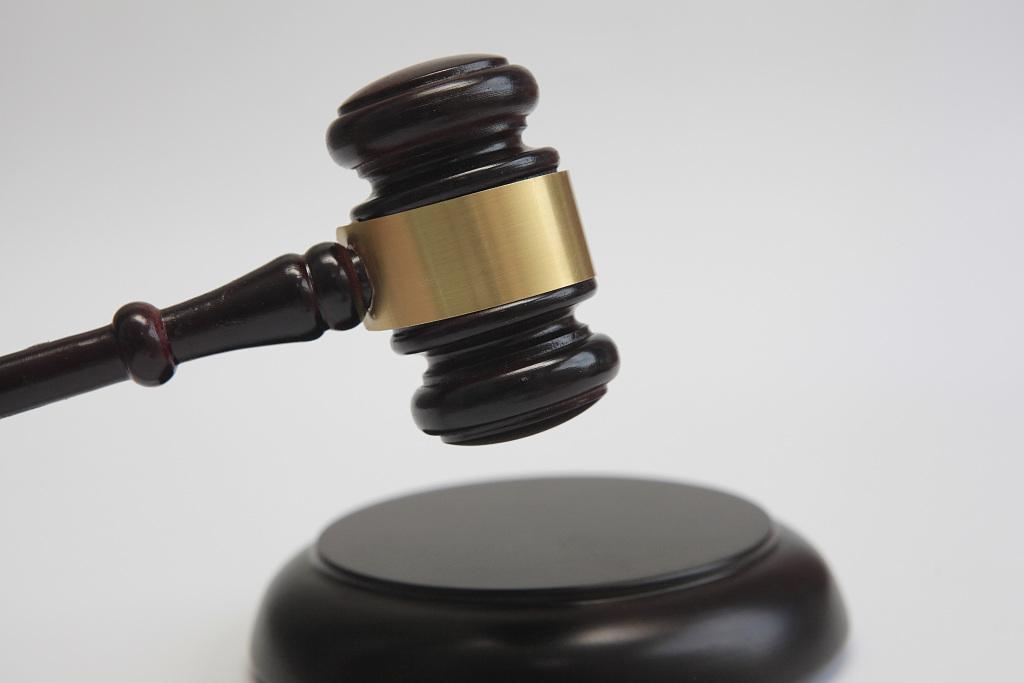 China enhances supervision over judicial personnel