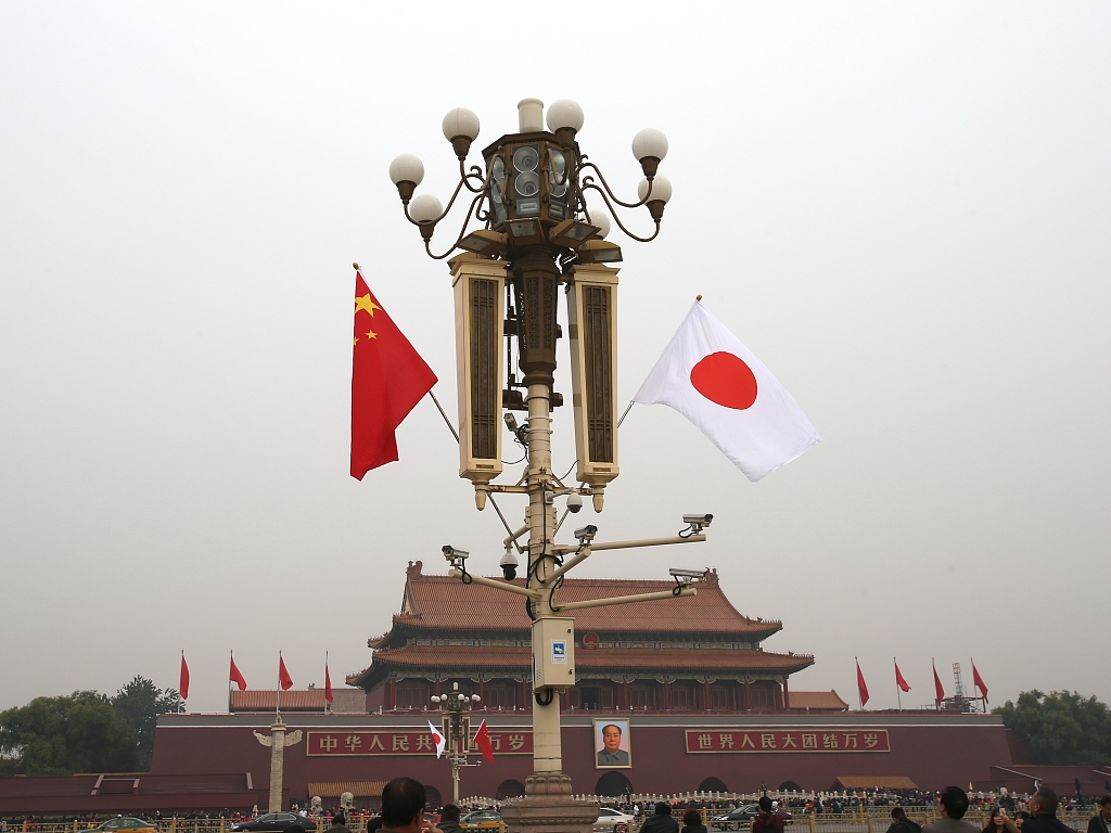 What you should know about China-Japan relations