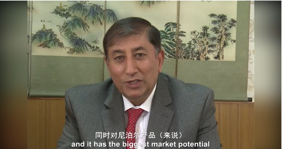 Video: Nepalese entrepreneurs look forward to participating in CIIE