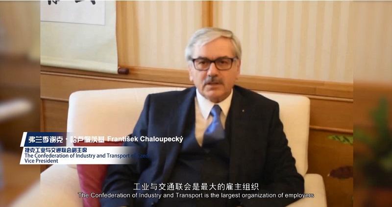 Video: Czech actively preparing for enterprises' participation in CIIE