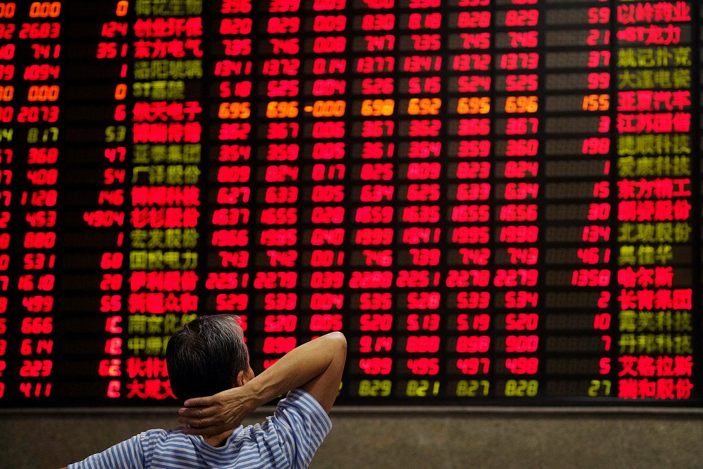 Chinese shares bounce back amid global sell-off