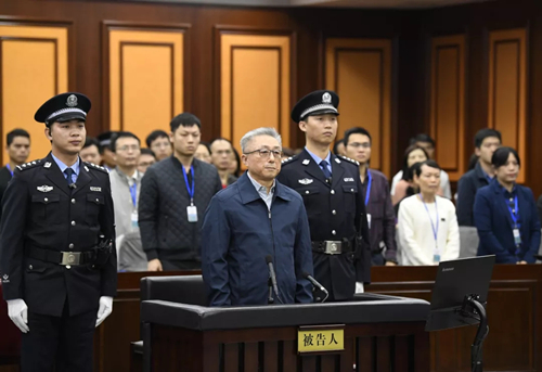 Former Shanghai procurator-general sentenced to life for bribery