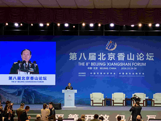 China to build new security mechanism with others in Asia-Pacific area