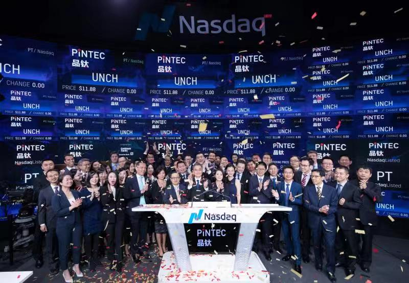Pintec listed on NASDAQ, marks new chapter for company