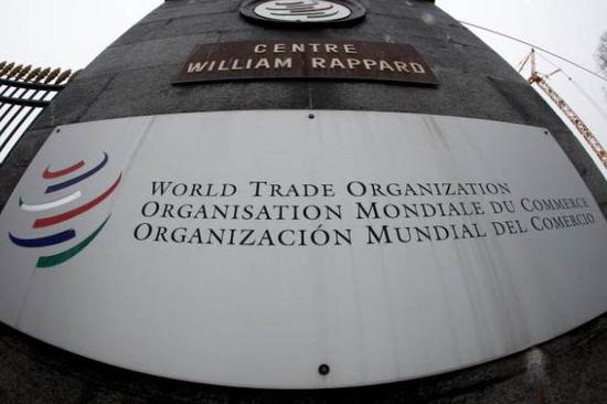 12 trade ministers vow to reform WTO