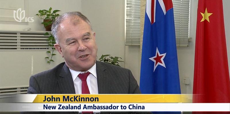 Video: New Zealand's Ambassador to China on Shanghai's import expo