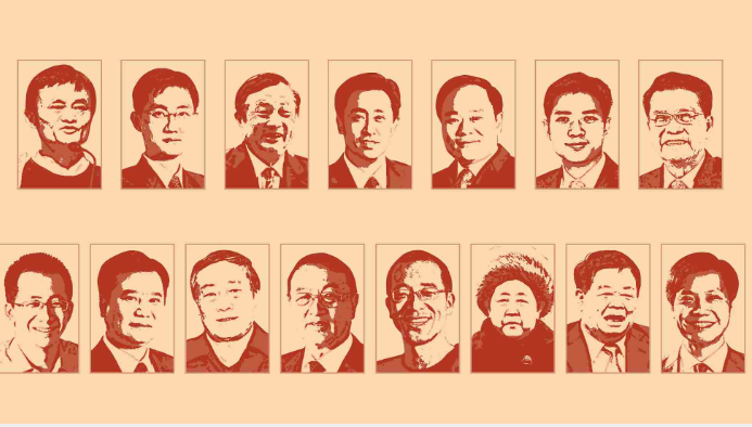 China ranks top 100 entrepreneurs to mark reform and opening up
