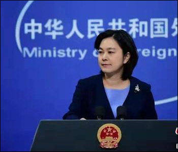 """China refutes US accusations of """"human rights violations against religious minorities"""""""