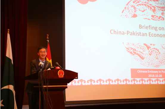 China prepared to extend all possible help to Pakistan: Chinese diplomat