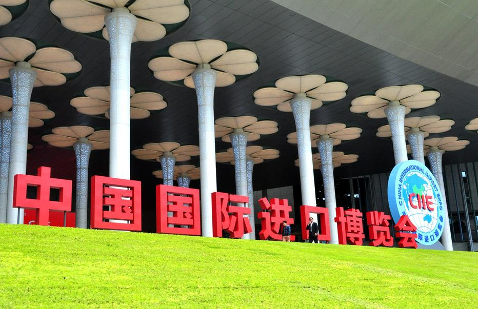 Poland highly values chance to join China's first import expo