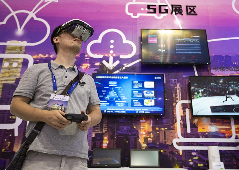 China's software industry sees rapid revenue growth