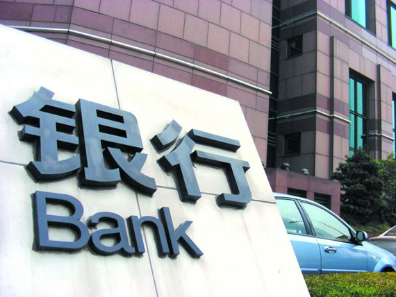 Chinese bank's onshore assets up 7 pct in Sept
