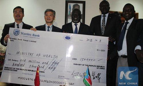 China donates $1.5 mln to S. Sudan to enhance Ebola prevention