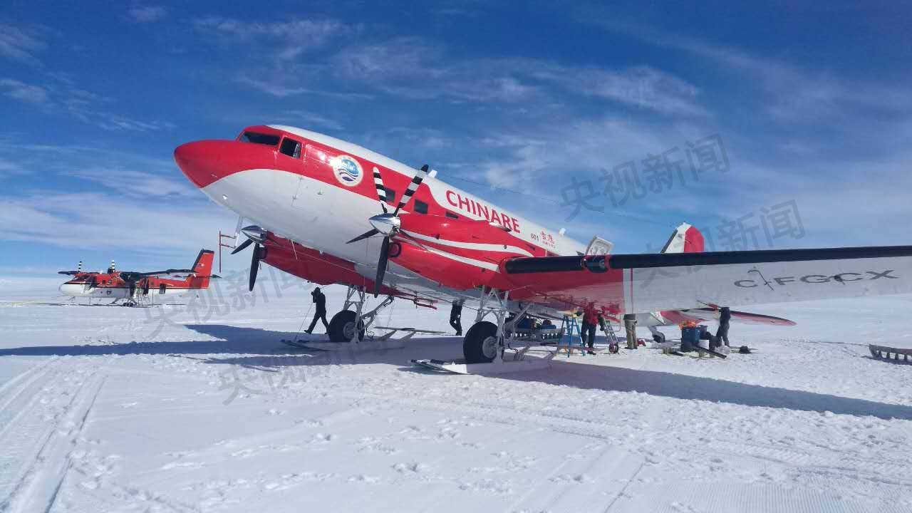 China to build its first Antarctic airport in November