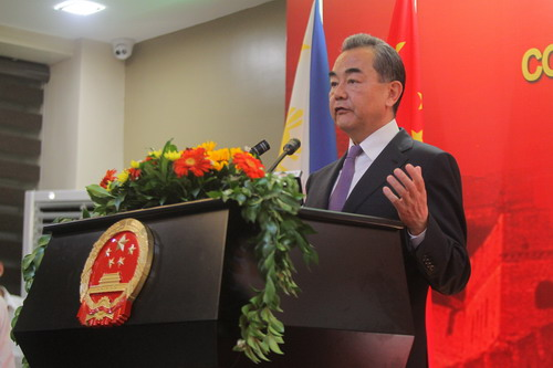 China opens consulate general in southern Philippine city of Davao to enhance relations