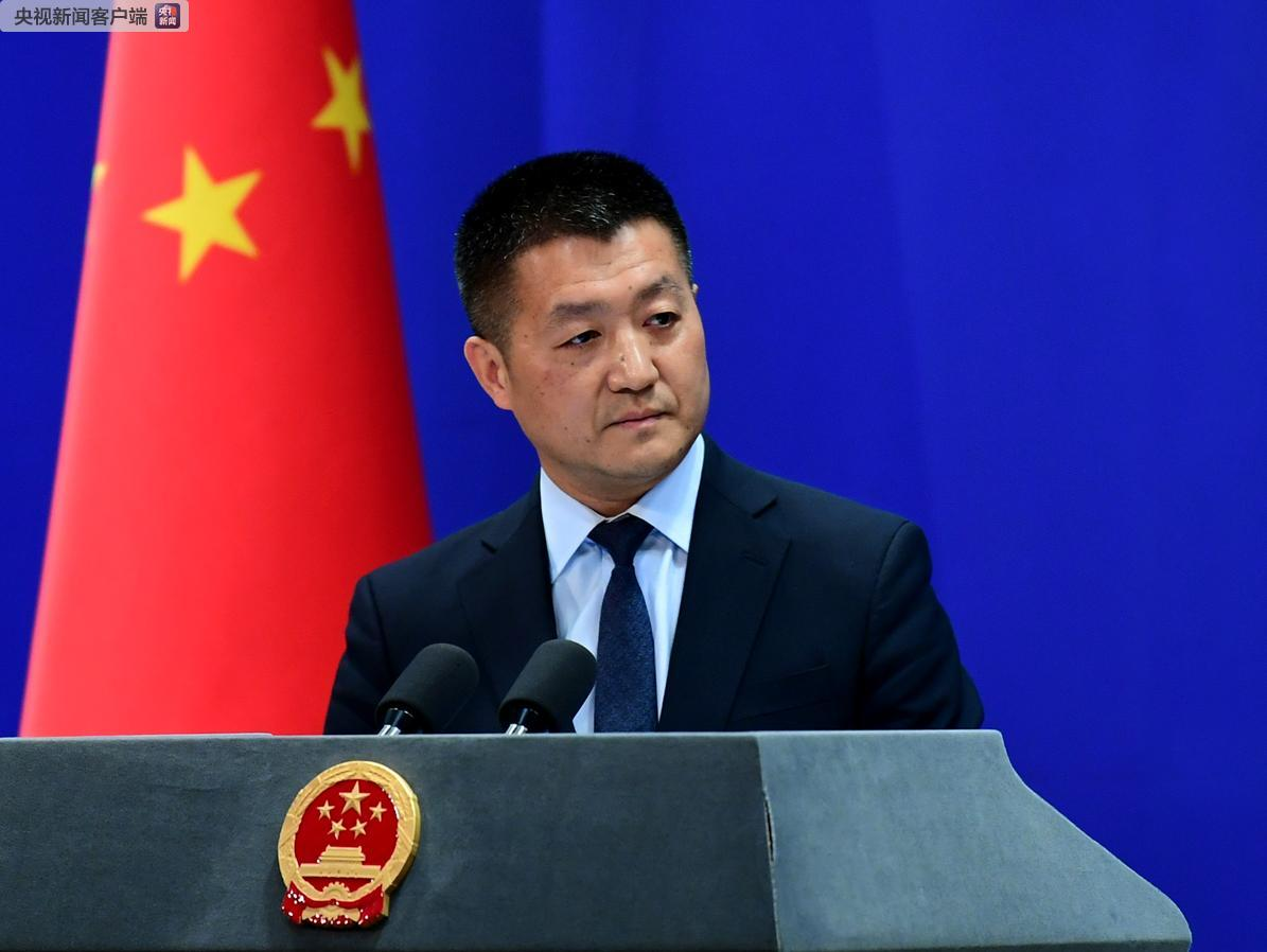China offers condolences to Indonesia over plane crash