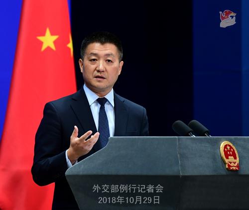 China congratulates Jair Bolsonaro on election as Brazilian president