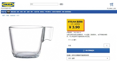 IKEA loses appeal in Beijing exploding cup case