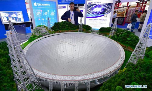 World's largest radio telescope faces difficulty recruiting researchers