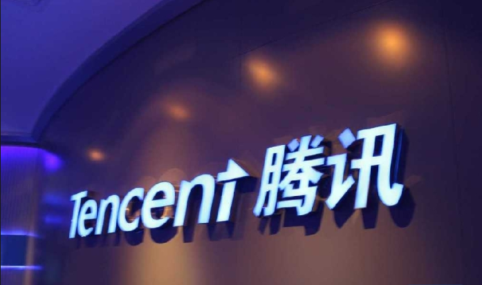 Tencent promotes traditional Chinese cutlure with modern technology