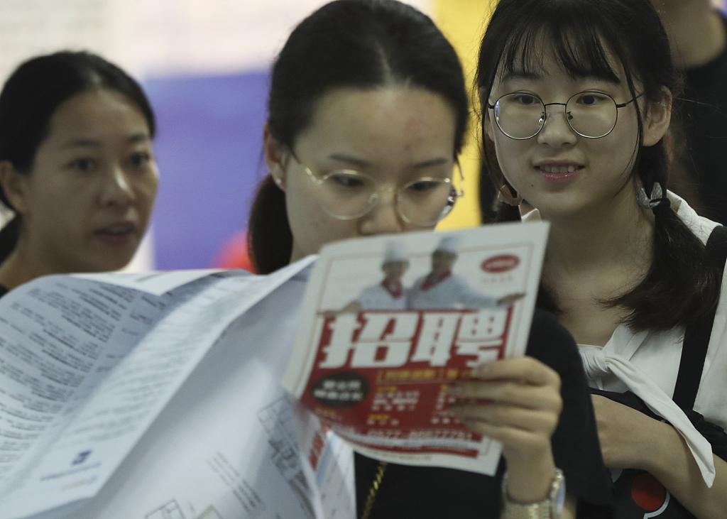 China's job market maintains stable