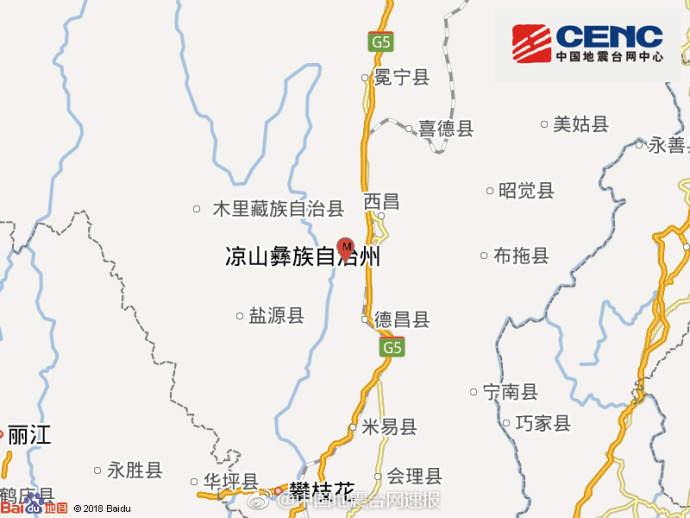 5.1-magnitude earthquake jolts Xichang city in SW China