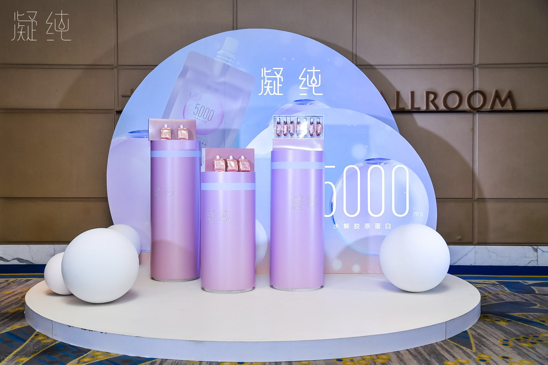 China's Mengniu launches new collagen drinks   