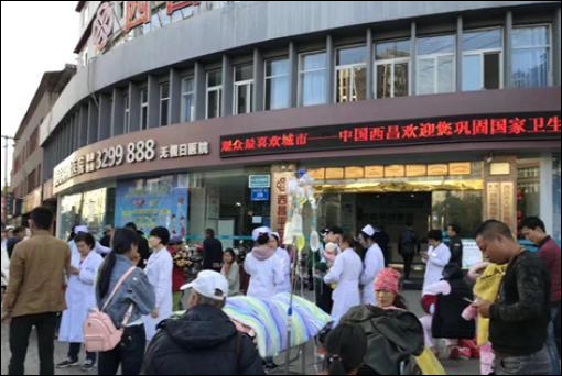 No casualties reported so far in Sichuan earthquake