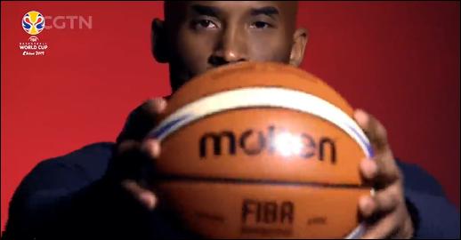 Bryant named ambassador of 2019 FIBA World Cup in China