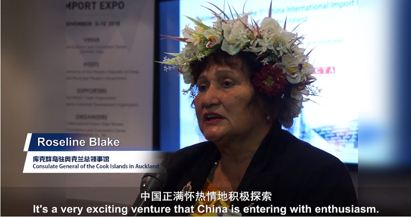 Video: Positive messages from New Zealand on China's import expo