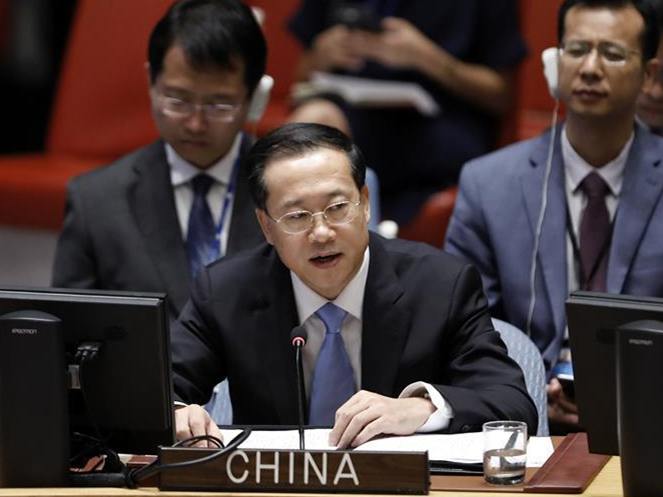 Chinese envoy urges end to US embargo against Cuba