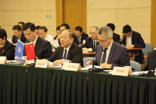 China eyes more cooperation with UNDP on sustainable development